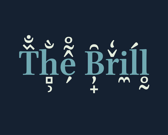 The Brill by Alice Savoie